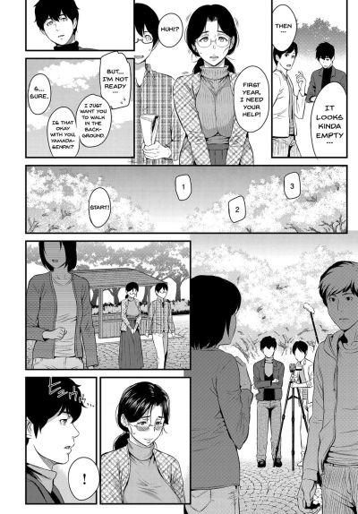 Kizashi - part 11